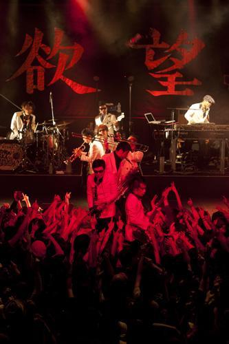 東京スカパラダイスオーケストラの画像 p1_25