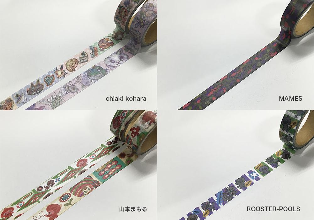 UNKNOWN ASIA ART EXCHANGE OSAKA 2016参加アーティスト「マスキングテープ」発売中!/