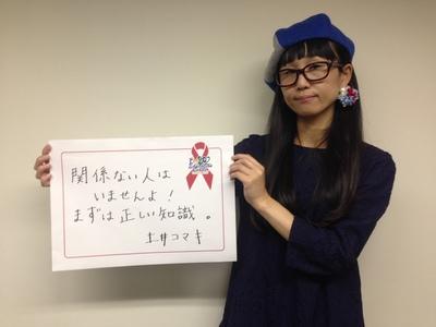 dj 土井 コマ キ も 50 問 テスト ...