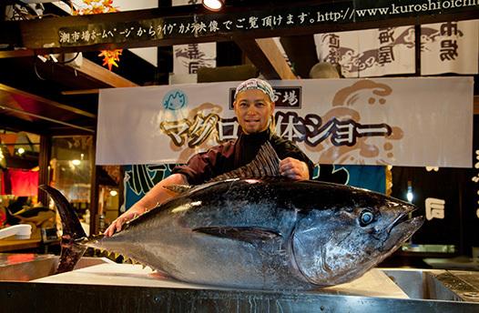 Kuroshio Market(Tuna Cuttig Show)