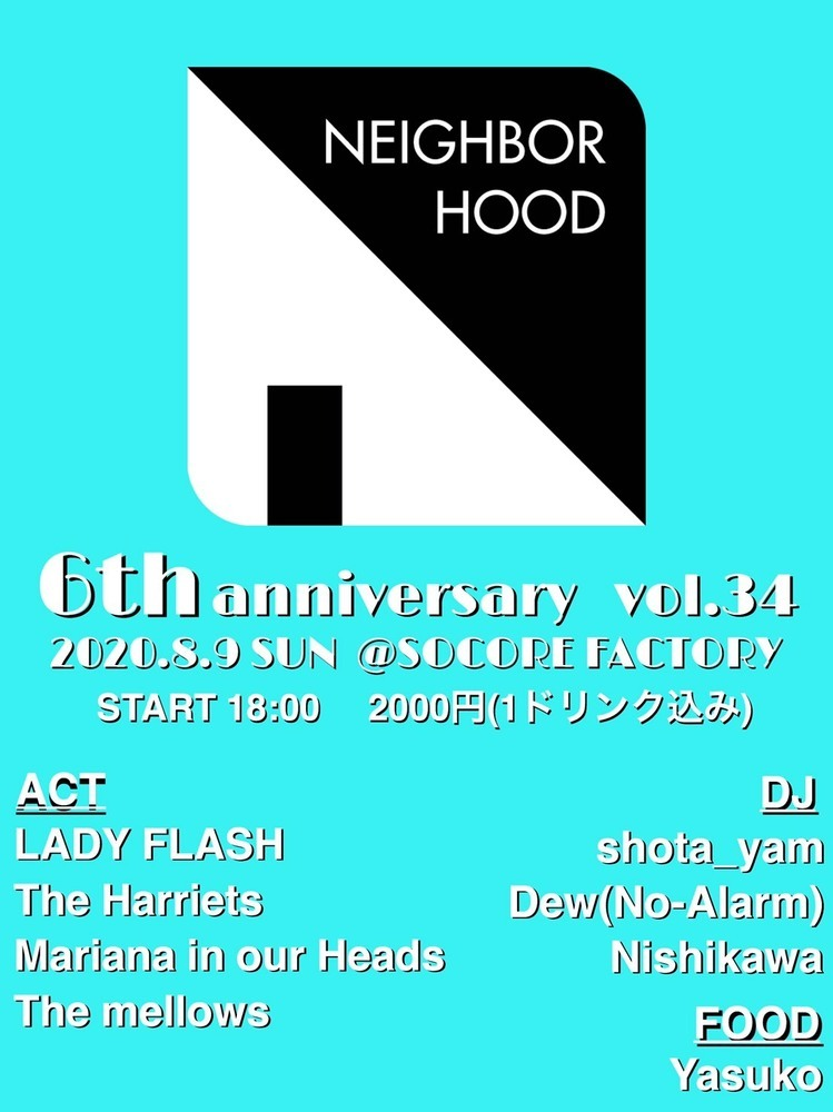 NEIGHBORHOOD vol.34