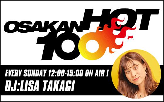 ☆DOCOMO OSAKAN HOT100 2015 年...
