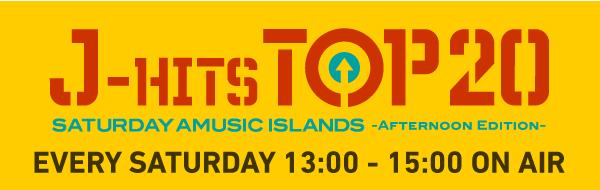 SATURDAY AMUSIC ISLANDS -AFTER...