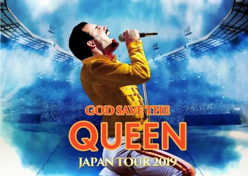 GOD SAVE THE QUEEN God Save The Queen Japan Tour 2019