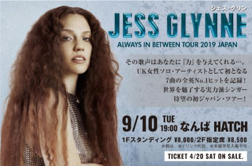 JESS GLYNNE ALWAYS IN BETWEEN TOUR 2019 JAPAN