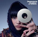 Decadance/Heavenstamp