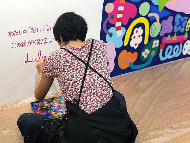 10/11(木)完成間近・・・!?