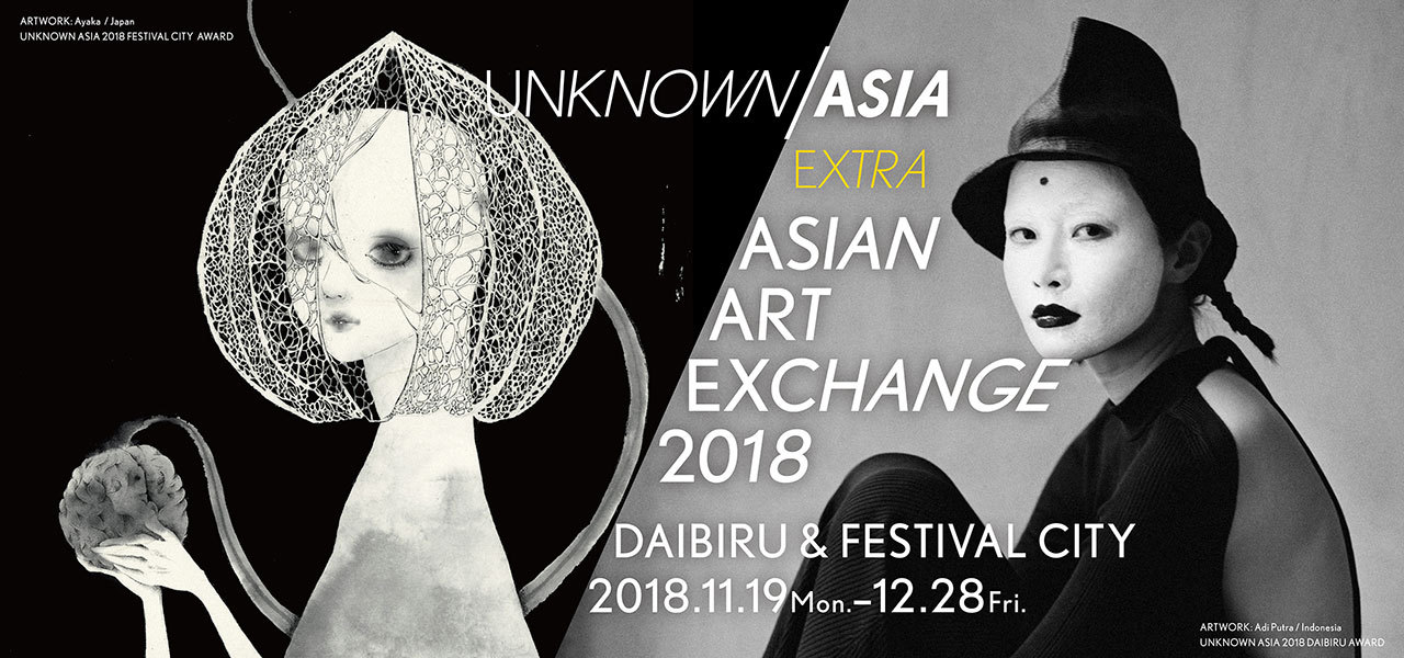 UNKNOWN ASIA EXTRA ASIAN ART EXCHANGE 2018 DAIBIRU & FESTIVAL CITY/UNKNOWN ASIA EXTRA ASIAN ART EXCHANGE 2018 DAIBIRU & FESTIVAL CITY