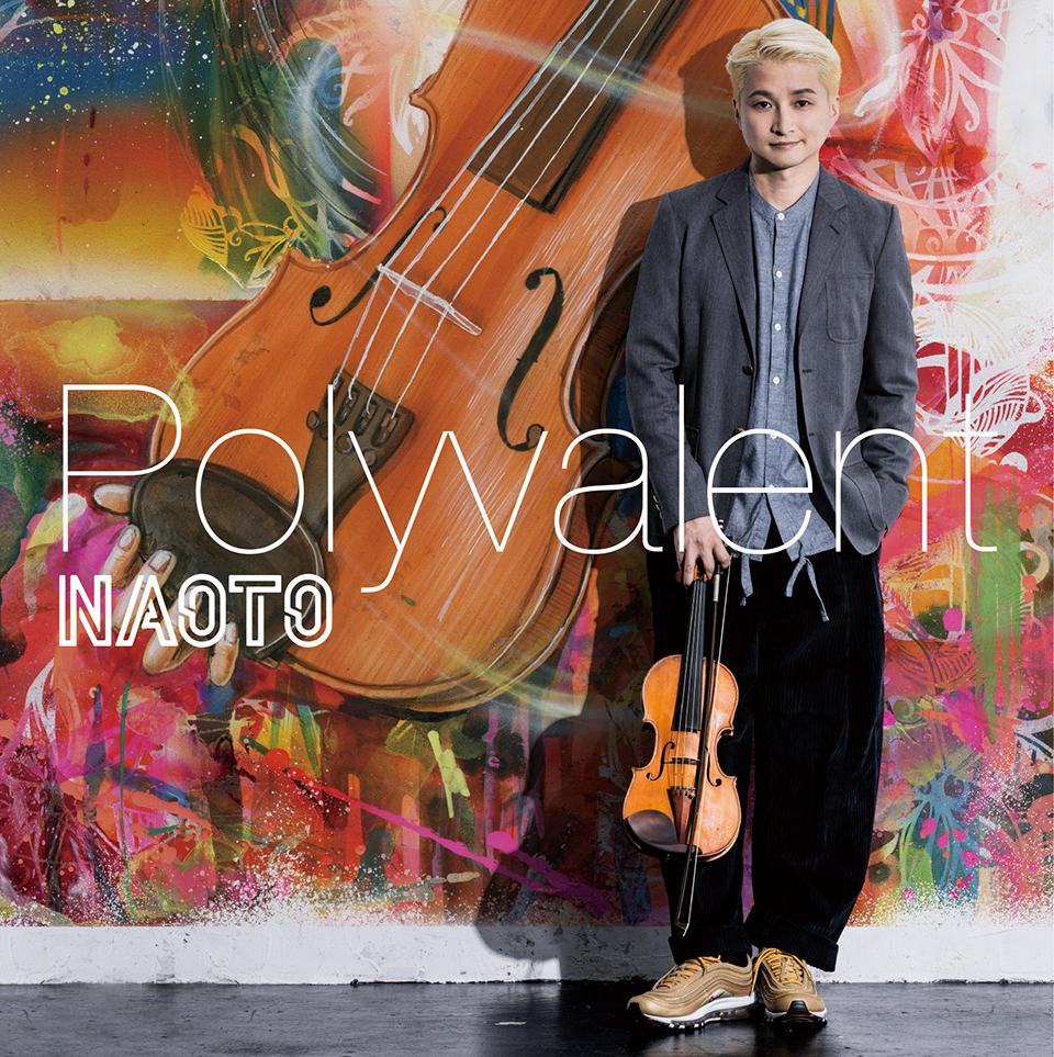 金髪のヴァイオリニストNAOTO 9枚目のアルバムを1/30リリース!/ Blonde violinist NAOTO 1/30 release of ninth album!