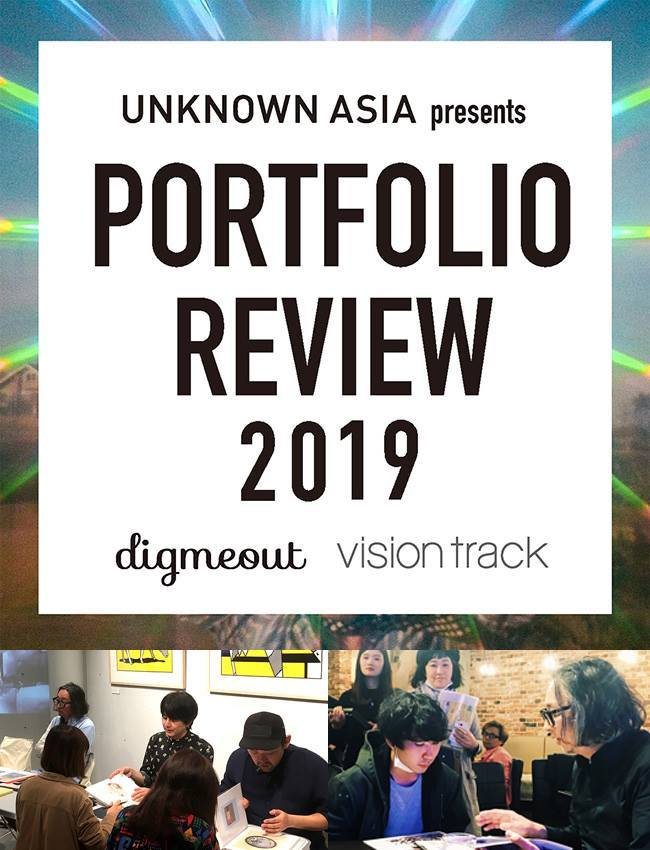 UNKNOWN ASIA presents ポートフォリオレビュー 2019/UNKNOWN ASIA presents Portfolio Review 2019