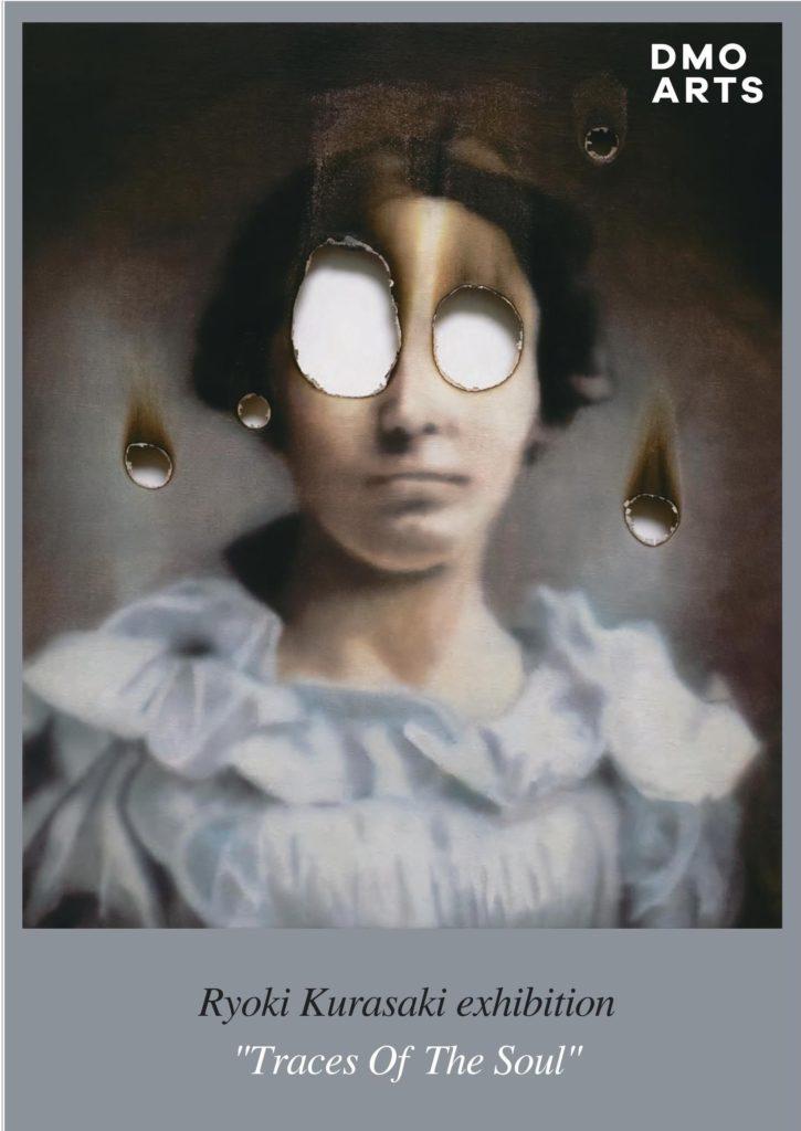 """【実績紹介】倉崎稜希 個展「Traces Of The Soul」/[Participant's achievement] Ryoki Kurasaki solo exhibition """"Traces Of The Soul"""""""