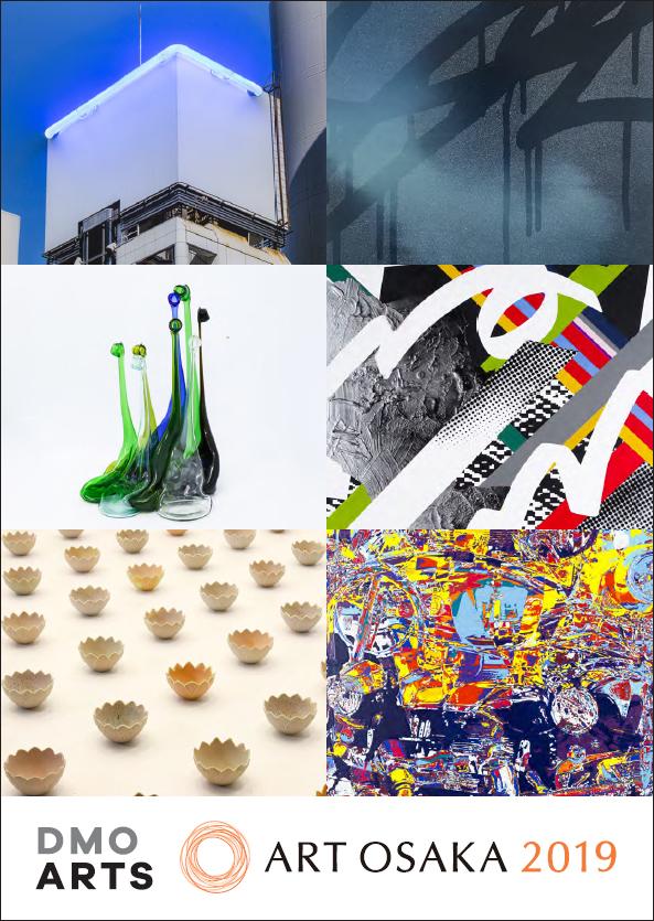 DMOARTS in ART OSAKA 2019/DMOARTS in ART OSAKA 2019