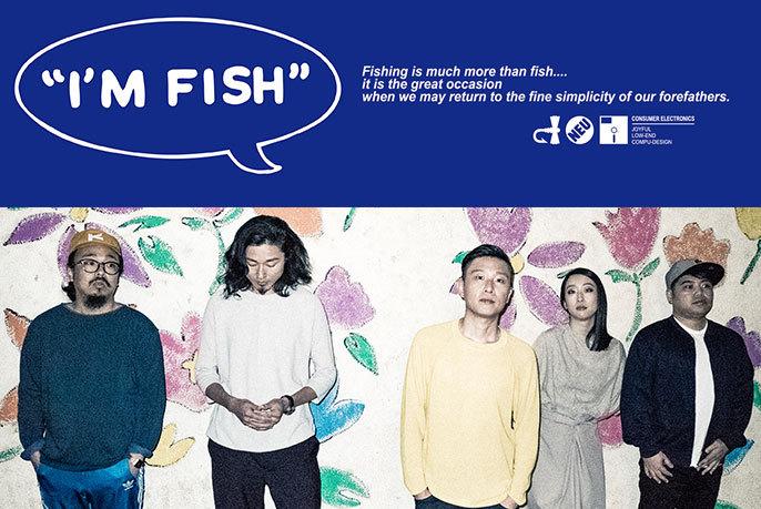 """DJ土井コマキ 『""""I'M FISH"""" フィッシュマンズトリビュート ホストバンド bonobos』企画へのコメント"""