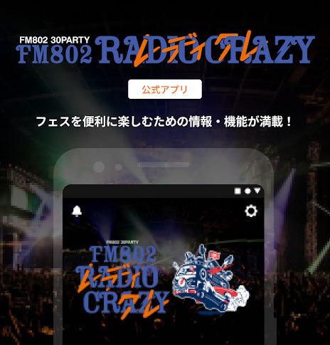 レディクレアプリ、リリース!!!!!