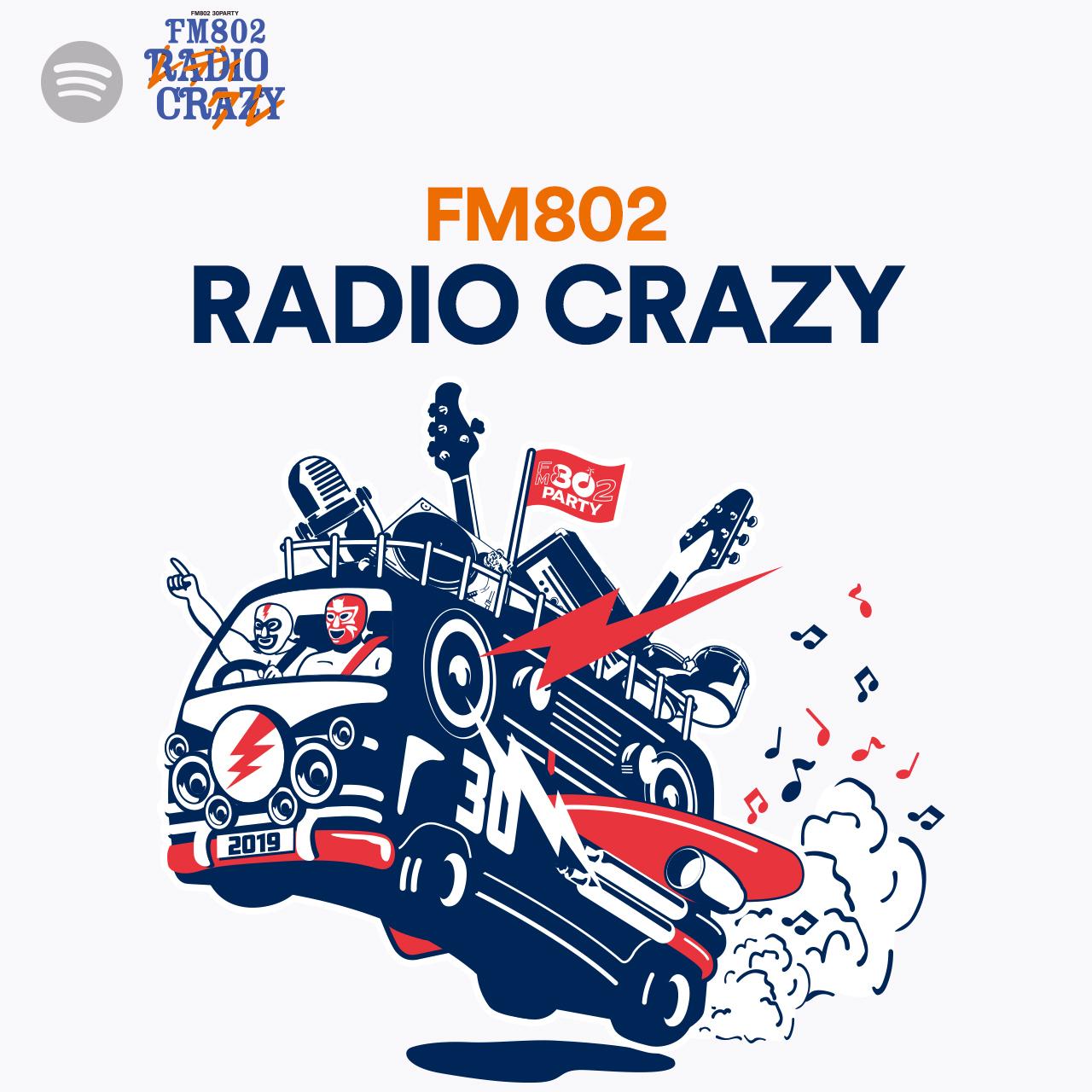 FM802 RADIO CRAZY Spotifyプレイリストオープン!
