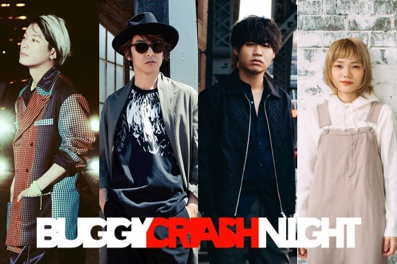 JIRO(GLAY)とTHE ORAL CIGARETTES、Official髭男dism、SHISHAMOのベーシストと対談をオンエア!