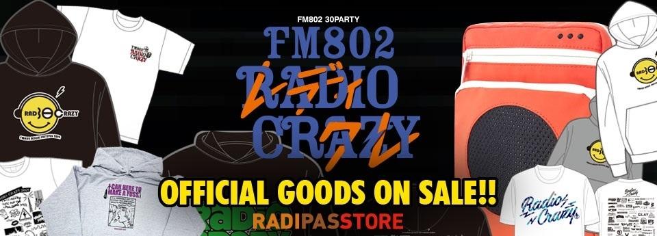 RADIO CRAZY オフィシャルグッズ 再販決定!