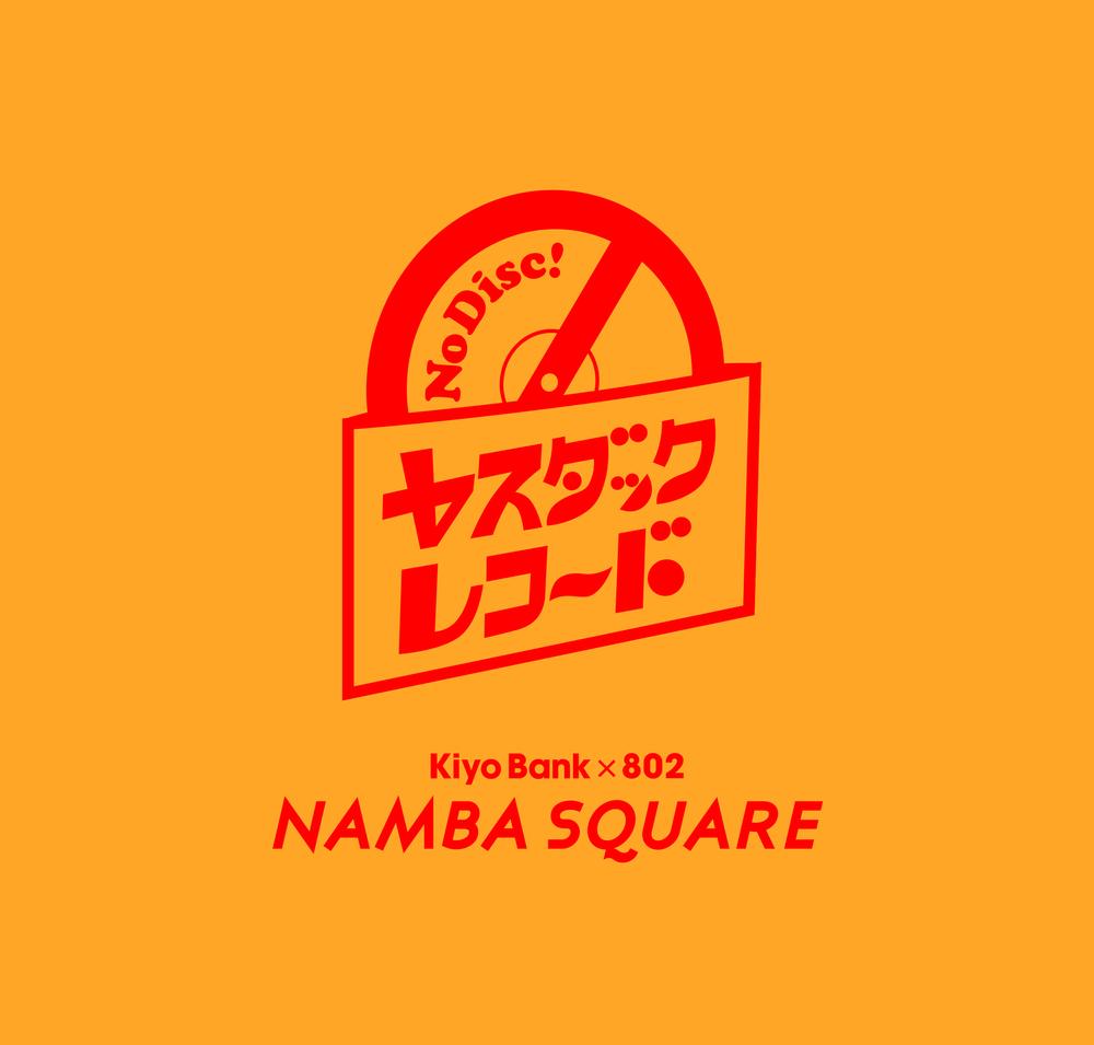 【実績紹介】YASDAQ 展覧会「YASDAQ RECORDS NAMBA SQUARE店」/