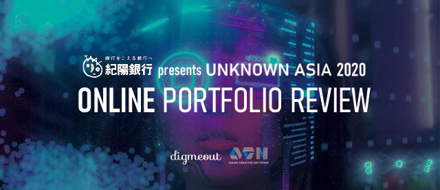 紀陽銀行 presents UNKNOWN ASIA 2020 ONLINE PORTFOLIO REVIEW/Kiyo bank presents UNKNOWN ASIA 2020 ONLINE PORTFOLIO REVIEW