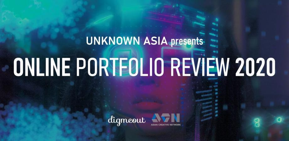 UNKNOWN ASIA 2020 ONLINE 締切直前説明会&PORTFOLIO REVIEW/KIYO Bank presents UNKNOWN ASIA 2020 ONLINE]briefing just before the deadline & PORTFOLIO REVIEW - Oct. 24 -