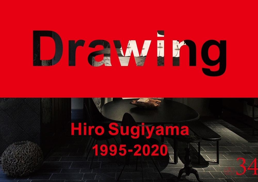 ヒロ杉山個展 「ドローイング1995-2020」/Hiro Sugiyama Solo Exhibition