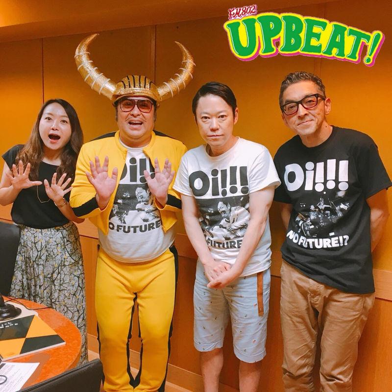 UPBEAT! FM802 番組ブログ ◎GUEST : グループ魂(@MINATO_KAWORU)◎