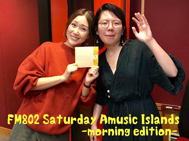 Saturday Amusic Islands - morn...