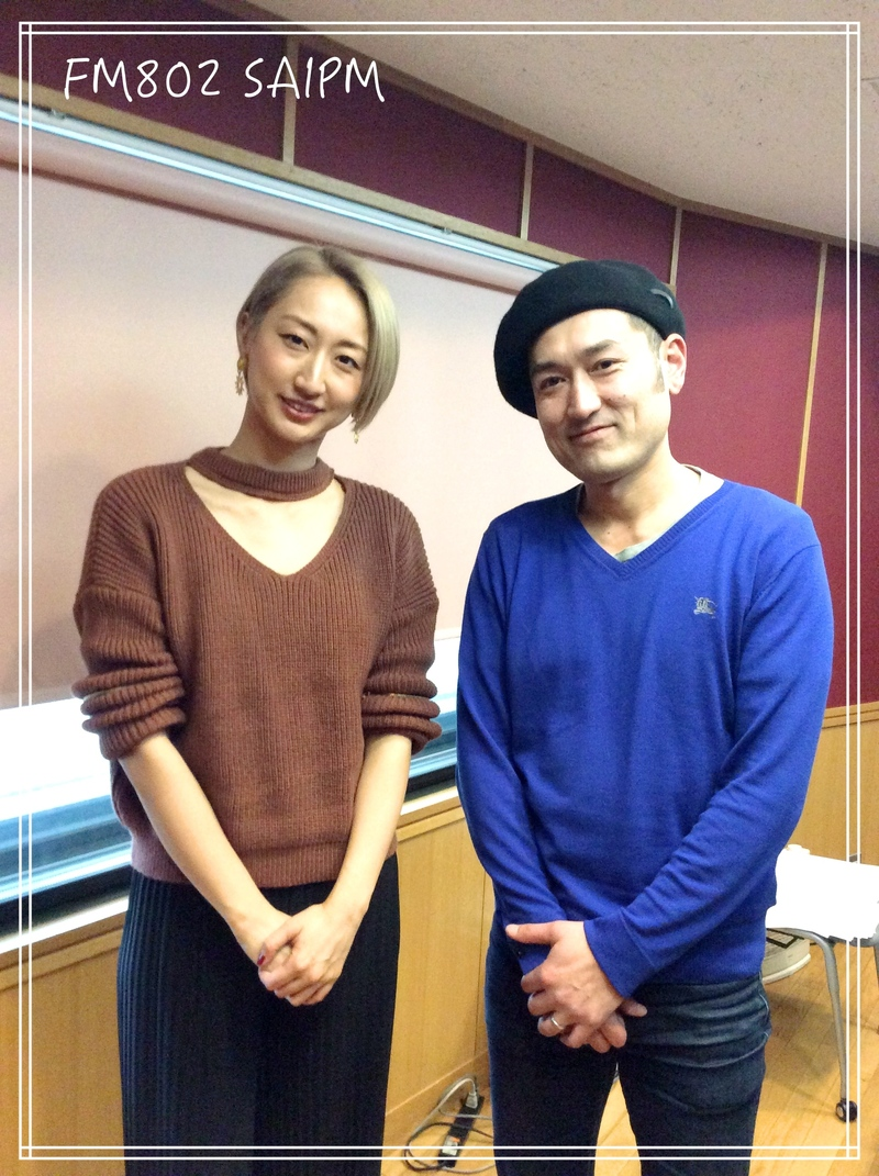 ゲスト ☆ Ms.OOJA さん(@msooja)|SATURDAY AMUSIC ISLANDS ...