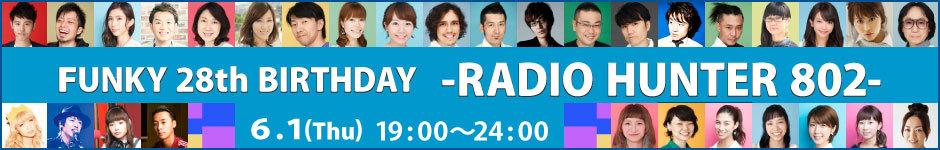 FM802 FUNKY 28th BIRTHDAY -RAD...