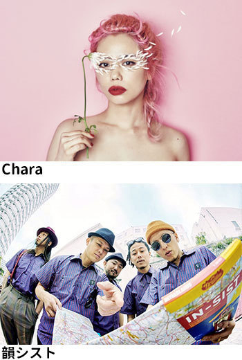 FM802 on-air with TACTY IN THE MORNING Daiwa Sakura Aid FOR THE GENERATION 番組公開収録【Chara、韻シスト】
