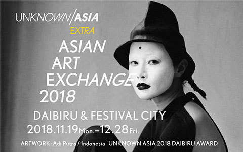 UNKNOWN ASIA EXTRA ASIAN ART EXCHANGE 2018 DAIBIRU & FESTIVAL CITY