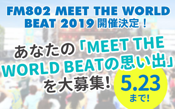 FM802 30PARTY HORIBA presents MEET THE WORLD BEAT ON THE RADIO
