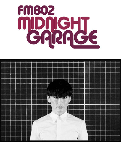 FM802「MIDNIGHT GARAGE」presents  サカナクションVISUAL&TALK SESSION  Supported by ウメチャ祭