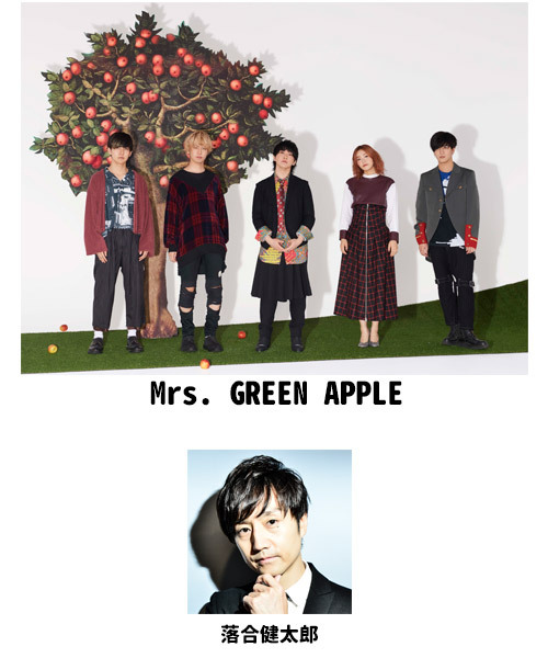 HEP FIVE×Mrs. GREEN APPLE  CHRISTMAS WONDER ROOM FM802「ROCK KIDS 802」公開収録