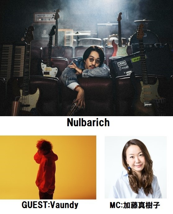 FM802×Nulbarich Autumn Sessions Hi in大阪城音楽堂