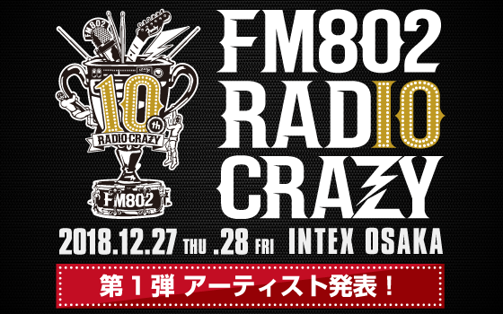 RADIO,CRAZY,10th